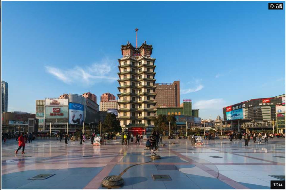 御电行业务开展:郑州市新密新能源充电站项目合作